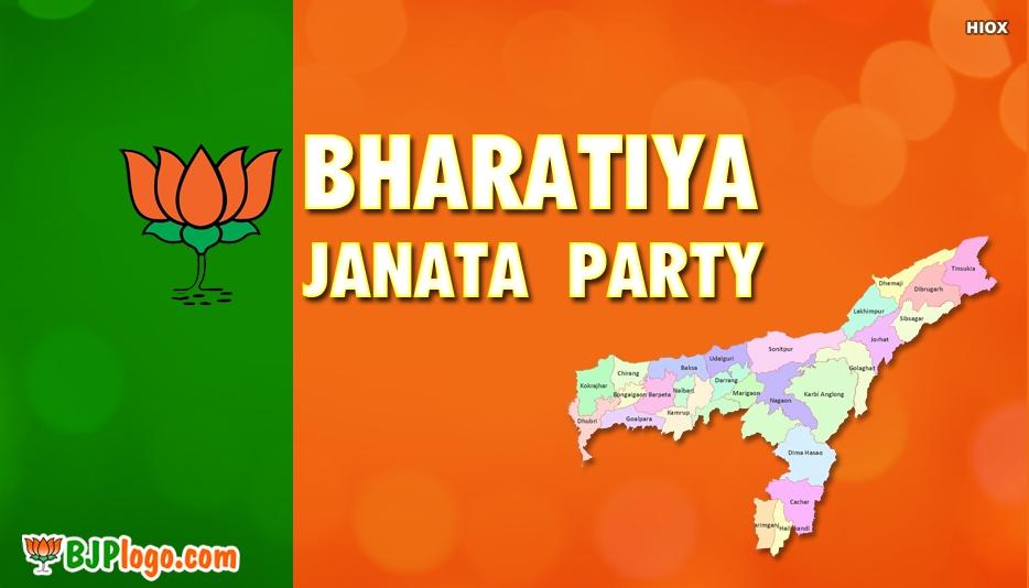 Bjp Logo Assam