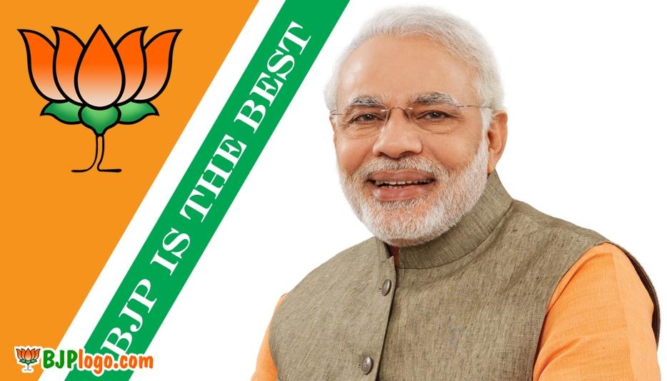Bharatiya Janata Party Logo with Modi @ Bjplogo.com