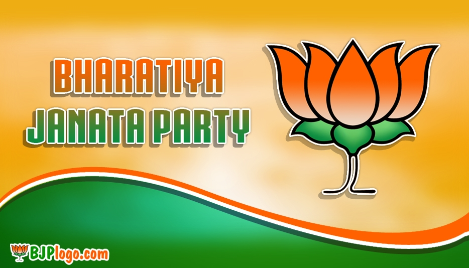 BJP 3D Wallpaper @ BJPLogo.com