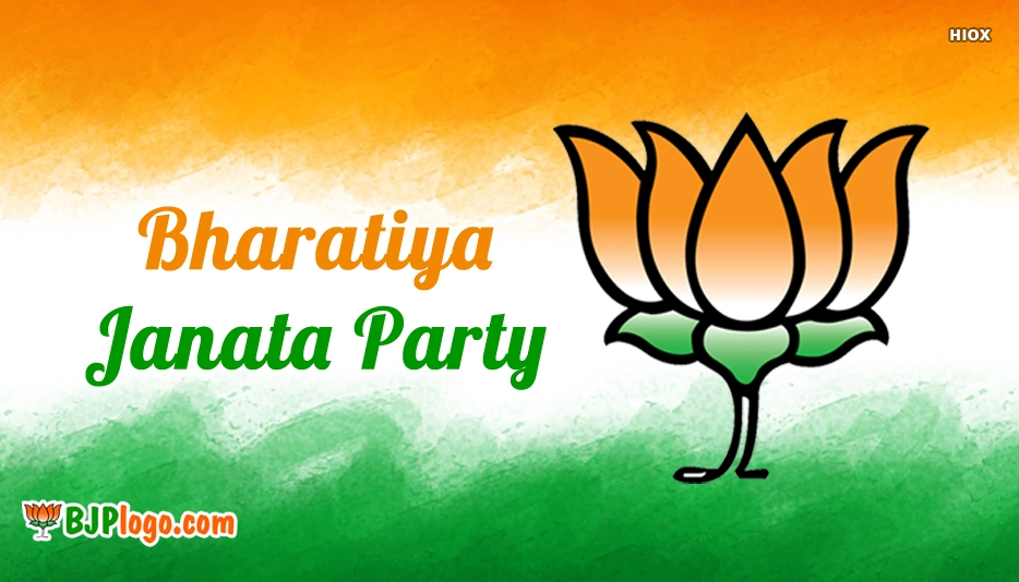 Bjp Logo Bharatiya Janata Party