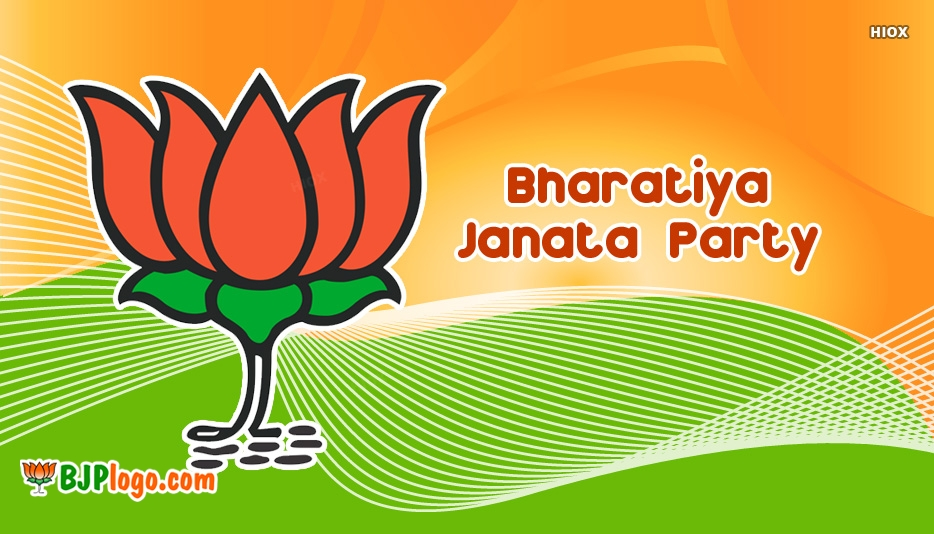 Bjp Logo Pictures, Images