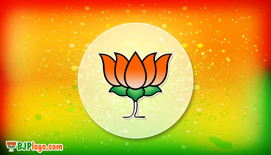 BJP Background Colour - Bjp Logo Lotus