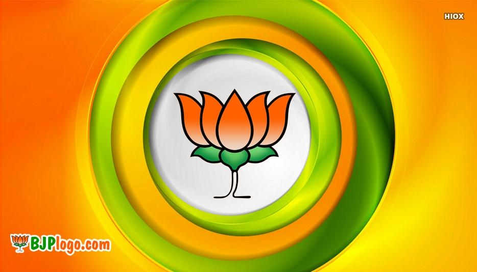 Best BJP Logo Images