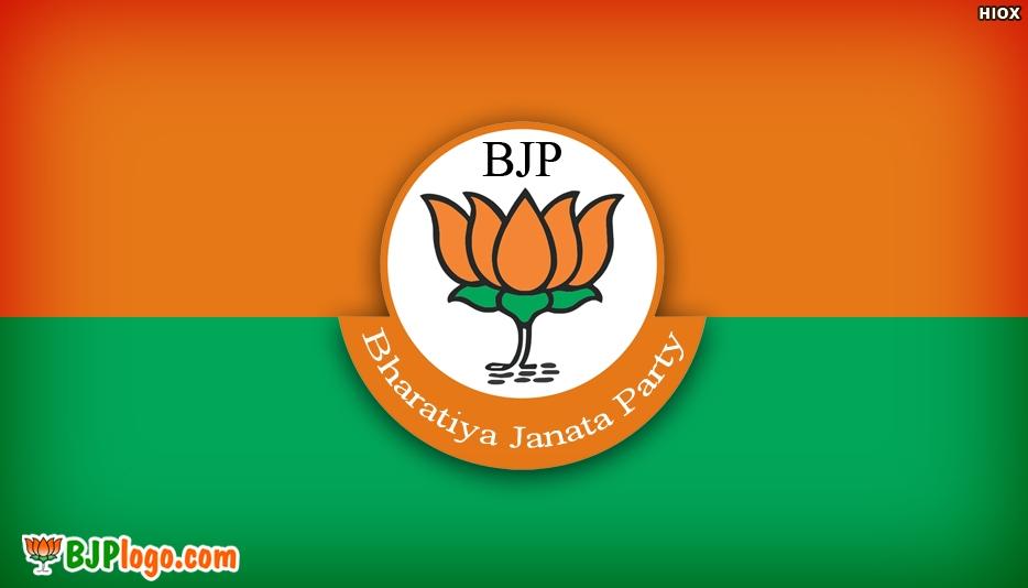 Bjp Dp For Whatsapp -  Bjp Logo Whatsapp