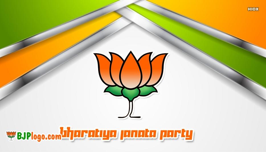 BJP Lotus Symbol Vector Images, Pics