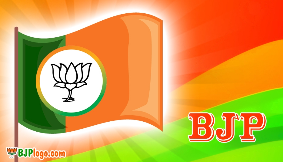 BJP Flag Hd Wallpaper - Bjp Logo Flag