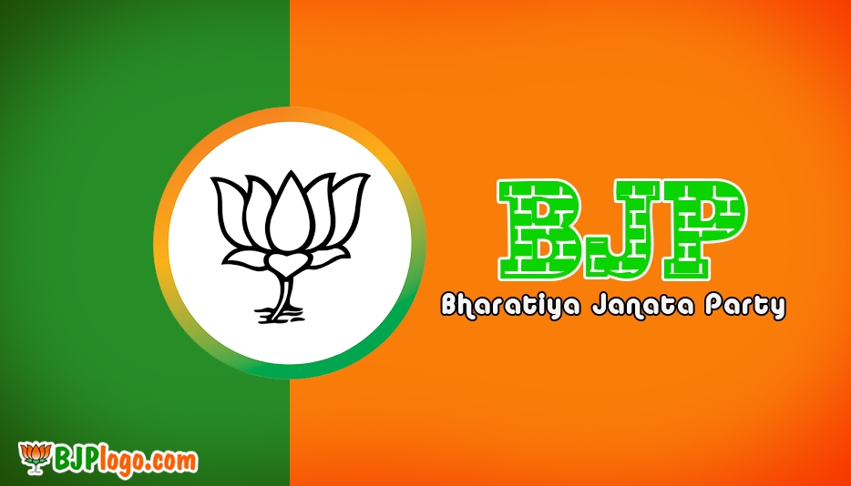 BJP Flag Wallpaper - Bjp Logo Flag