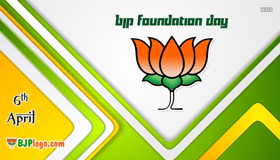 Bjp Foundation Day Wallpaper
