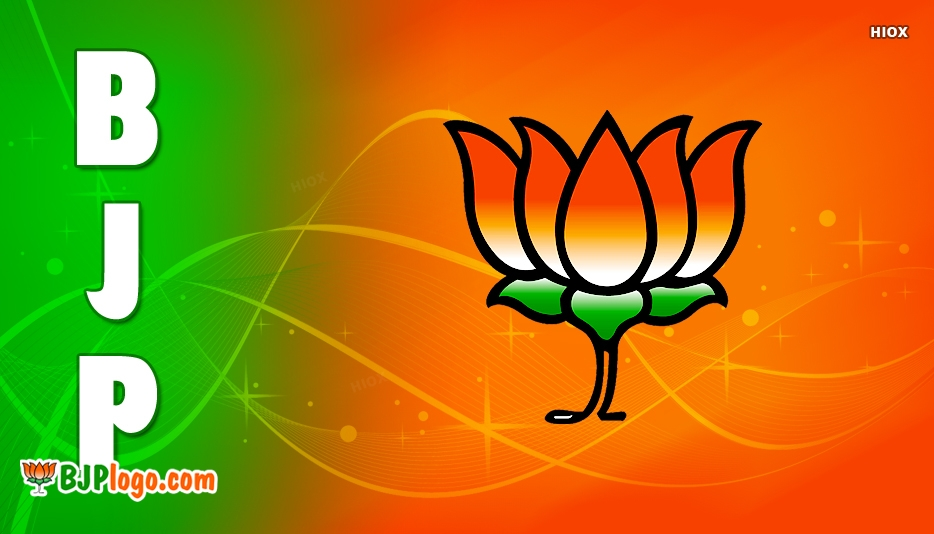 Bjp Logo HD Photos