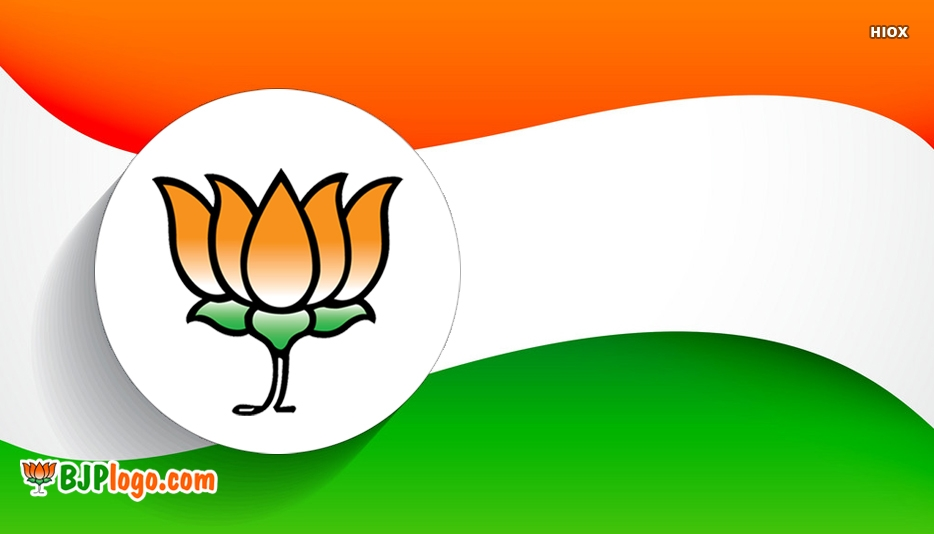 BJP Logo Icons Images, Pictures