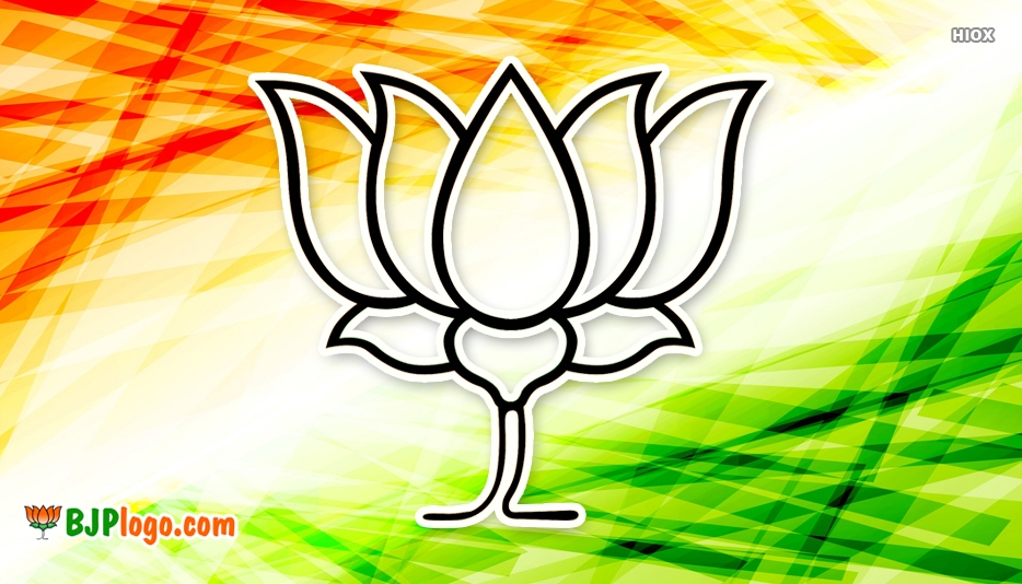 BJP Logo India Images, Pictures
