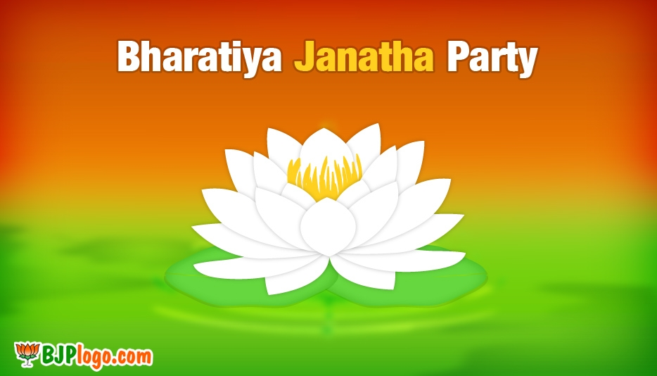 BJP Kamal Flower - Bjp Logo Free Download