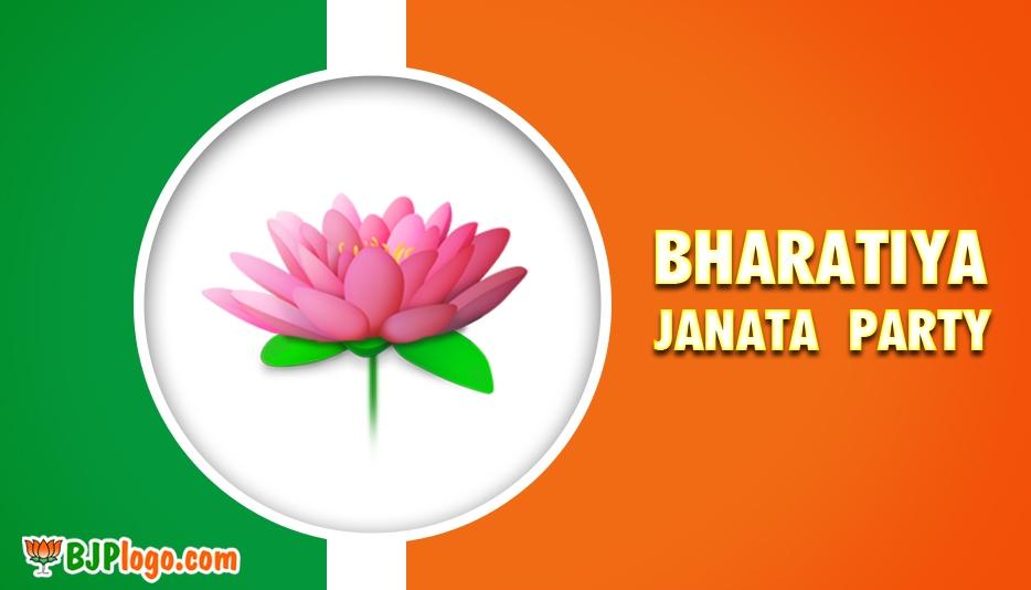 BJP Kamal Hd Wallpaper - Bjp Kamal Logo