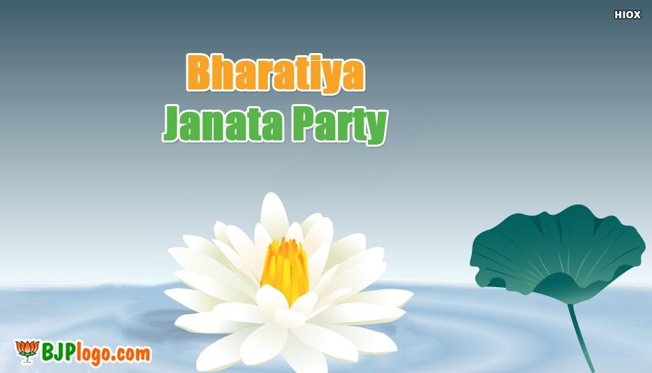 Bjp Kamal Ka Phool Image Download