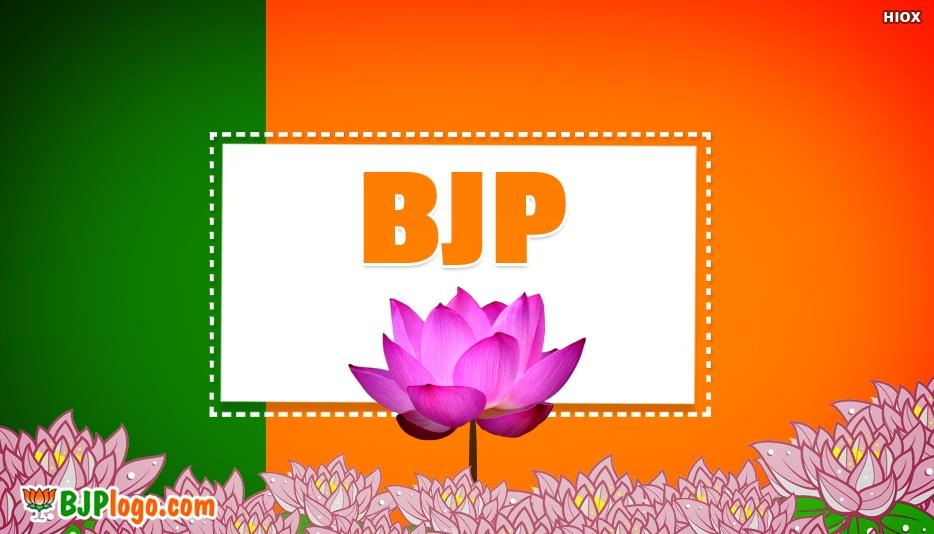 Bjp Kamal Ka Phool Wallpaper