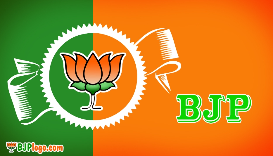 BJP Kamal Photo - Bjp Logo Lotus