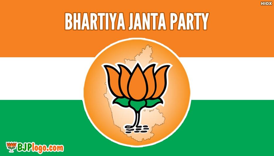 BJP Karnataka Logo Images, Pictures