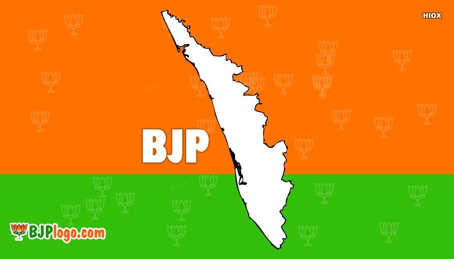 Bjp Logo State Maps