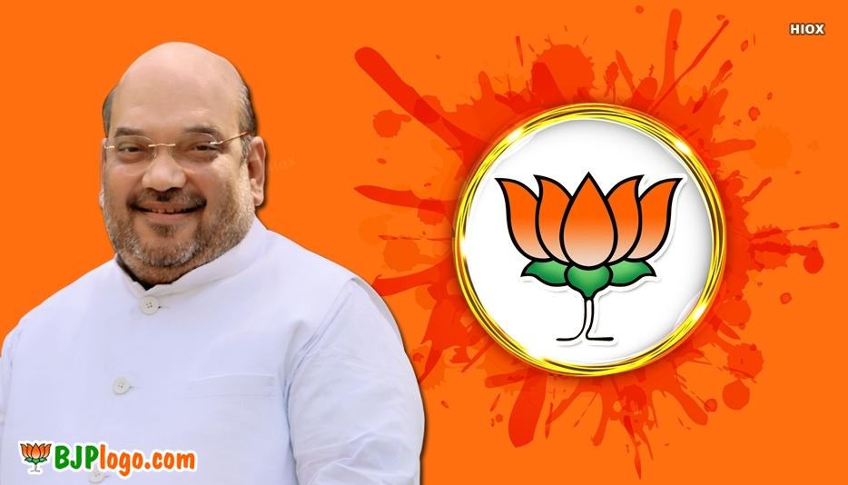 Bjp Logo Amit Shah