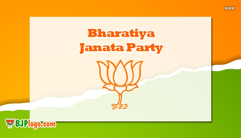 Bjp Logo For Letterhead Images, Pictures