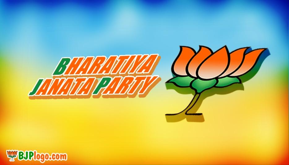 BJP Logo 3D