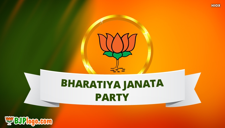 Bjp Logo Banner -  Bjp Logo Wallpapers
