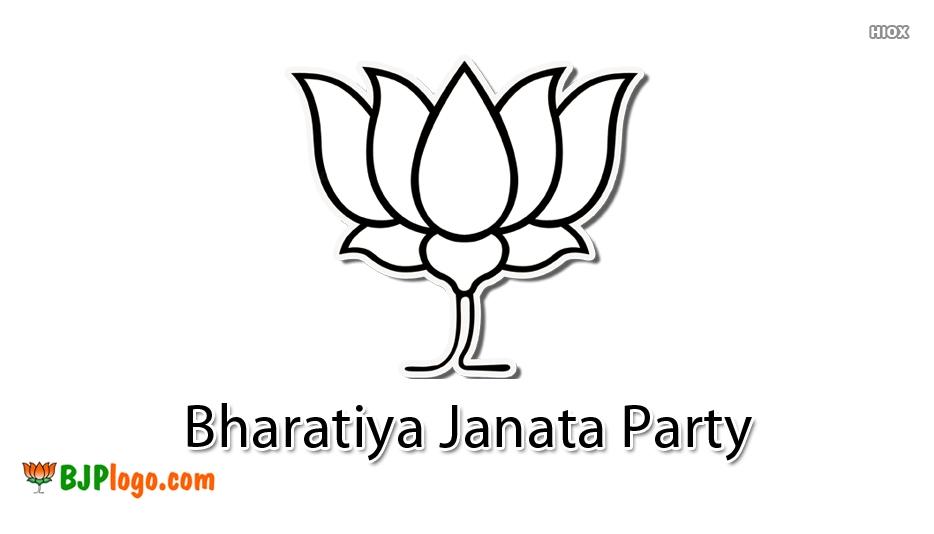 BJP Logo Images, Pics