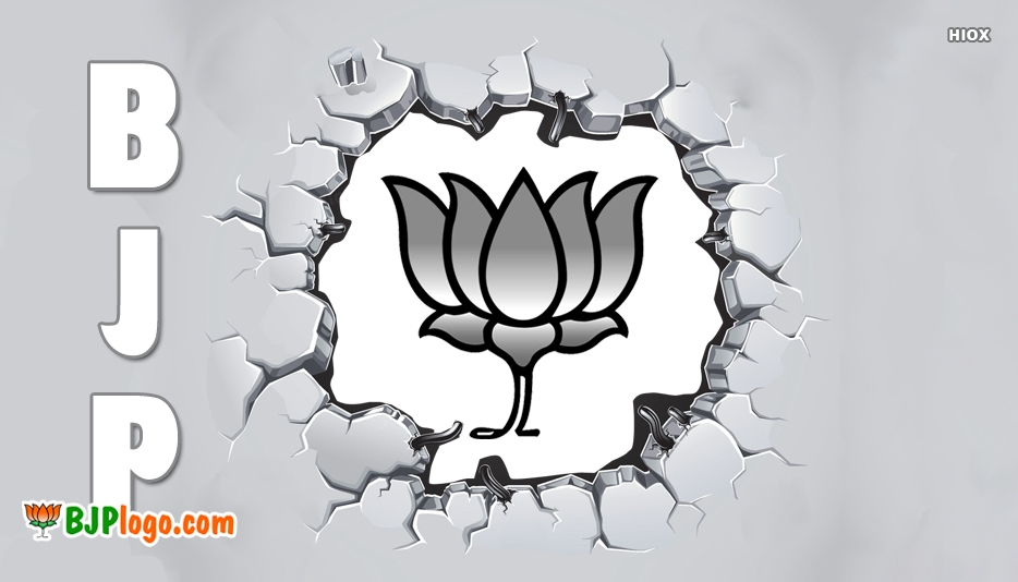 Bjp Logo Black And White