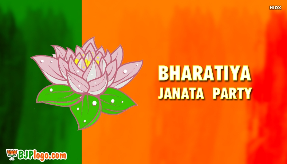 Bjp Logo Cartoon -  Bjp Logo Free Download