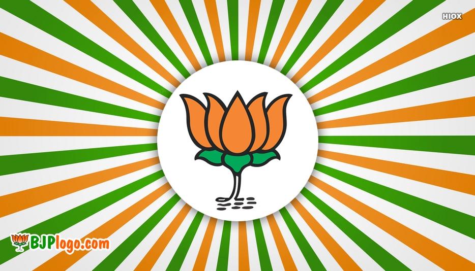 BJP Circle Logo Pics, Images