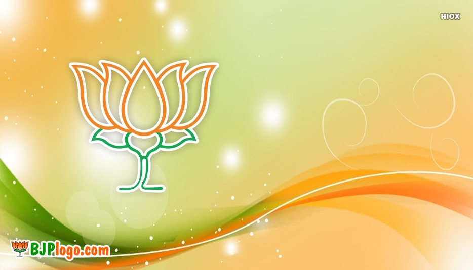 Bjp Logo Design