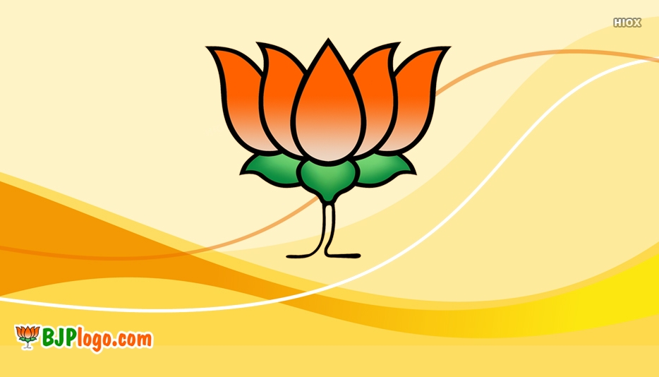 Bjp Logo Download Hd
