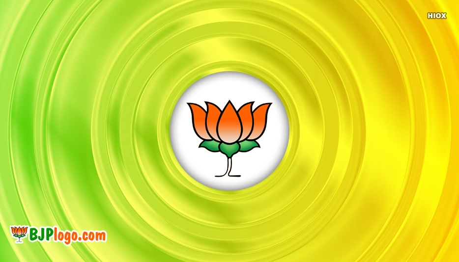 BJP Logo For Whatsapp Dp Images