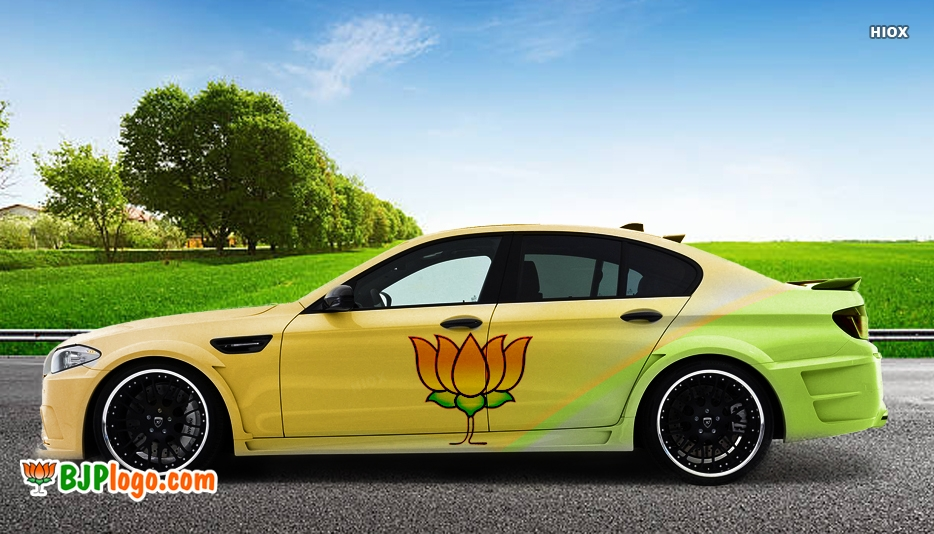 BJP Logo For Vehicles Vector Images