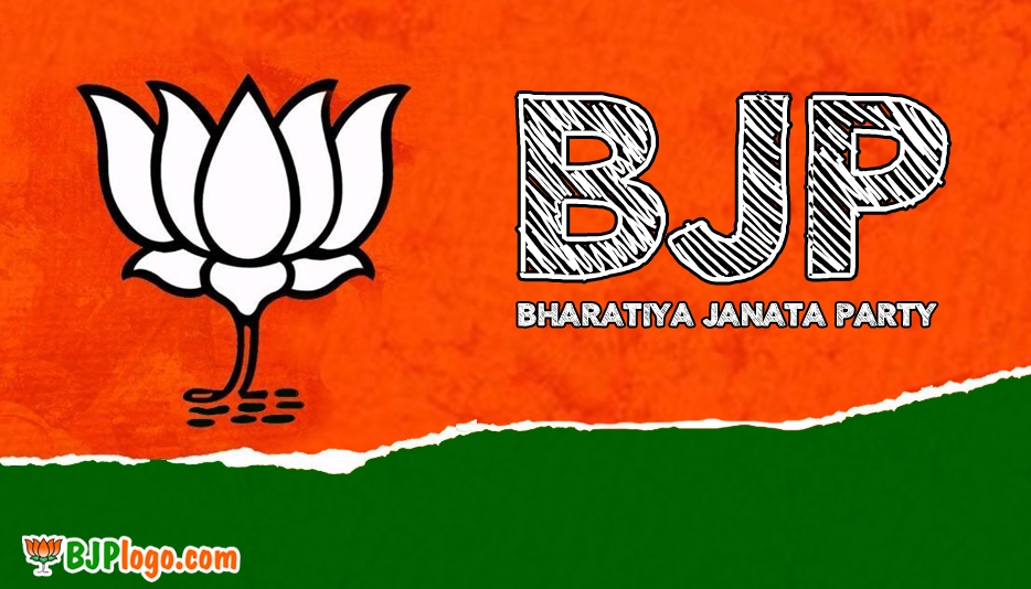 BJP Logo For Facebook - Bjp Logo Lotus