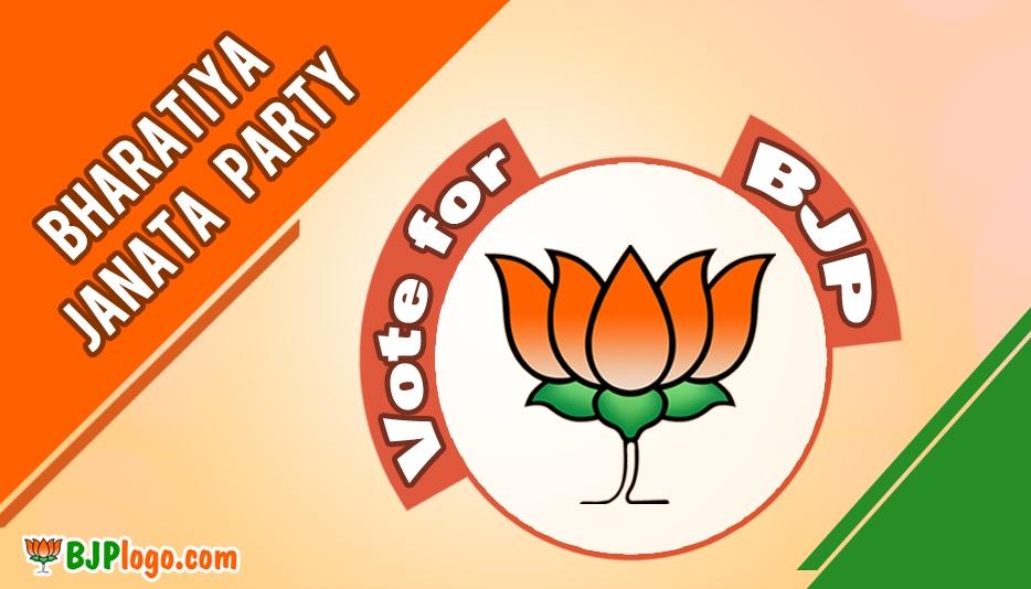 Bjp Logo Full Size - BJP Logo