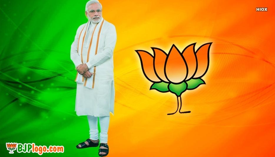 BJP Logo HD Images   HD BJP Logo Pictures