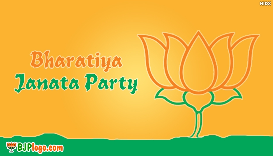 Bjp Logo High Quality -  Bjp Logo HD Images