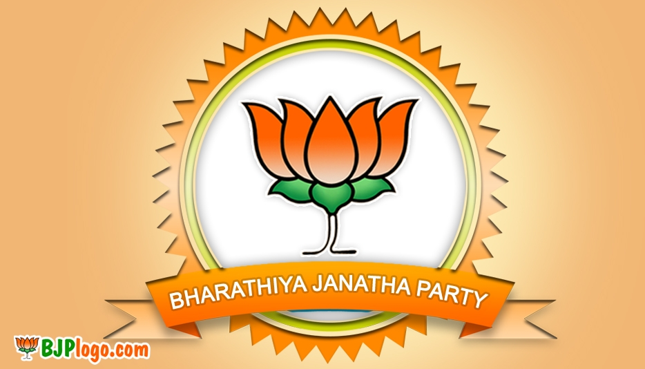 bjp logo hd images hd bjp logo pictures