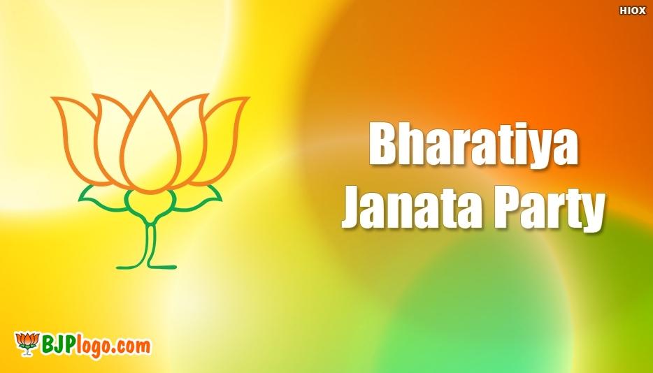BJP HD Photos