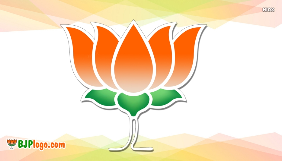 BJP Logo In Png