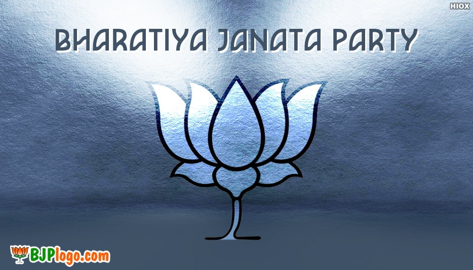 Bjp Logo In White Background -  Bjp Logo Free Download