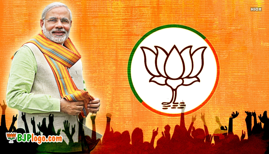 BJP Narendra Modi Wallpapers, Pictures