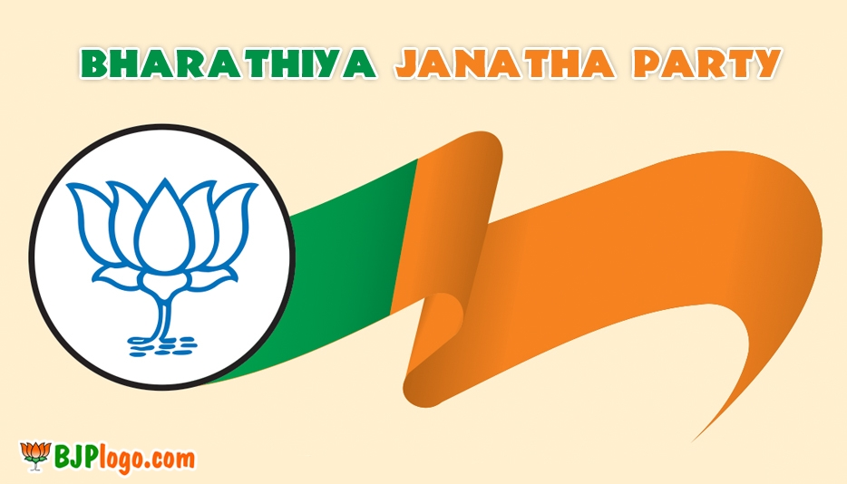 Bjp Logo Mobile Wallpapers