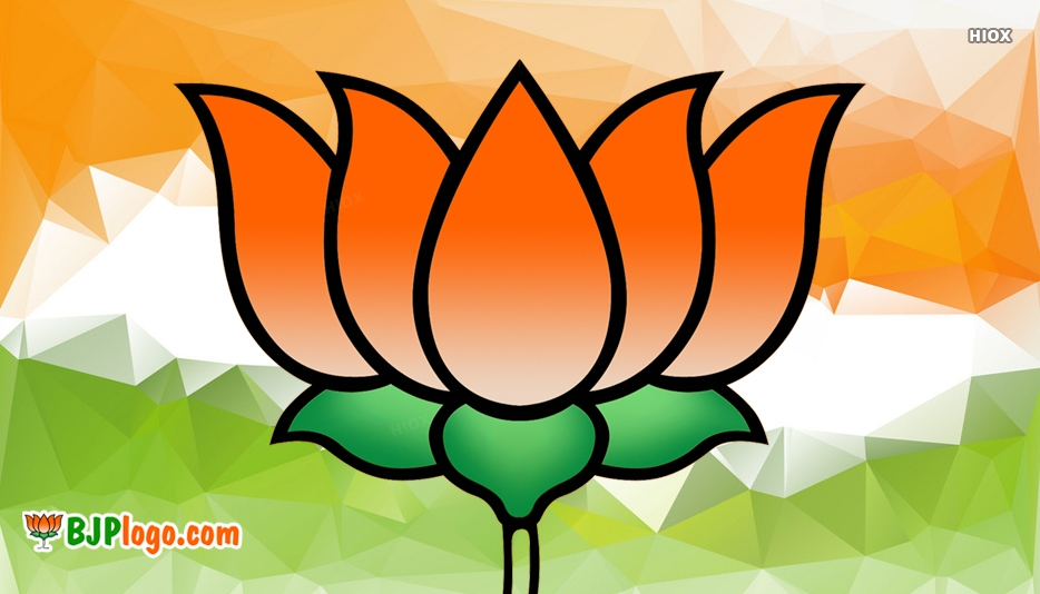 Bjp Logo Photo Download