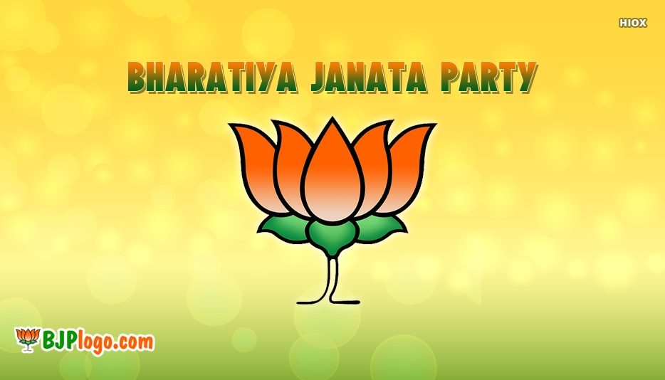 Bjp Logo Download