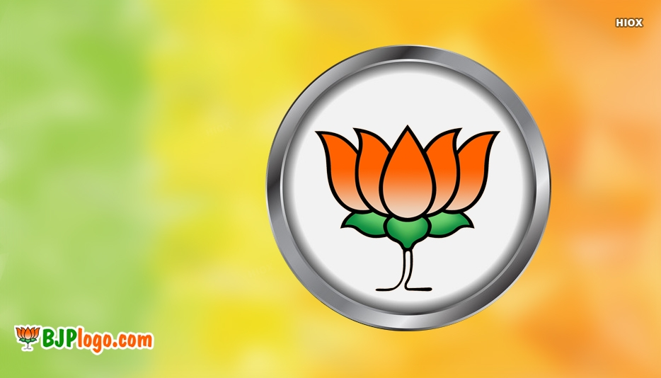 BJP Logo Round Images, Pictures