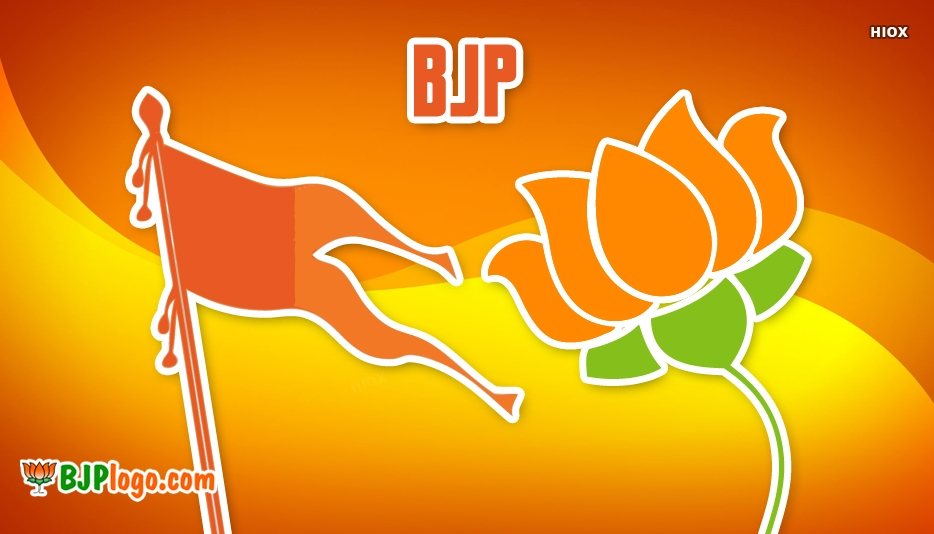BJP RSS Flag Images