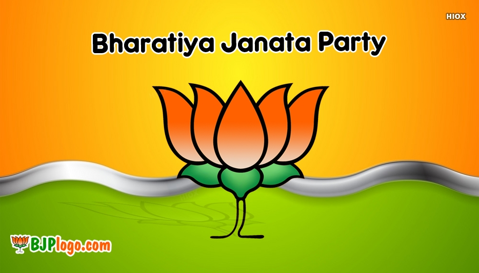 BJP Logo Text Images, Pictures