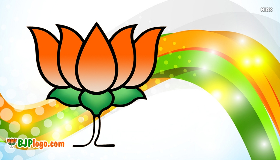 BJP Logo Transparent